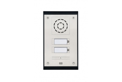 2N Helios IP UNI - 2 кнопки вызова
